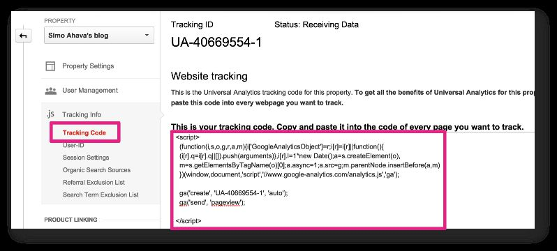 Access The Tracker Object In Your Page View Tag | Simo